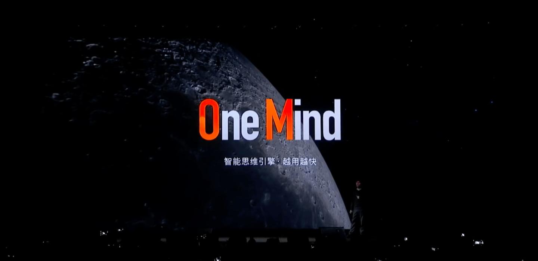 Презентация технологии OneMind