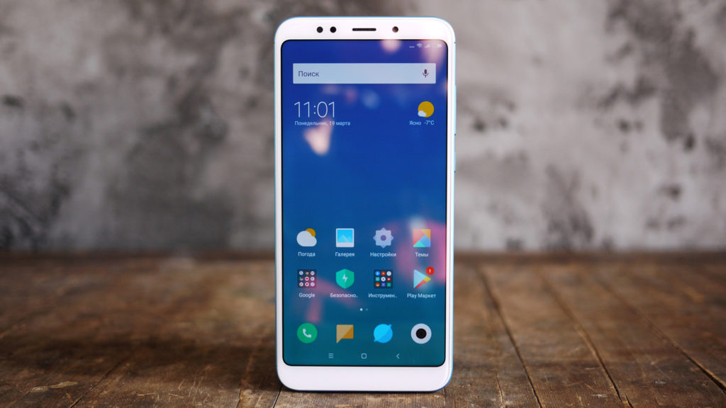 Xiaomi Redmi 5 Plus. Рабочий стол