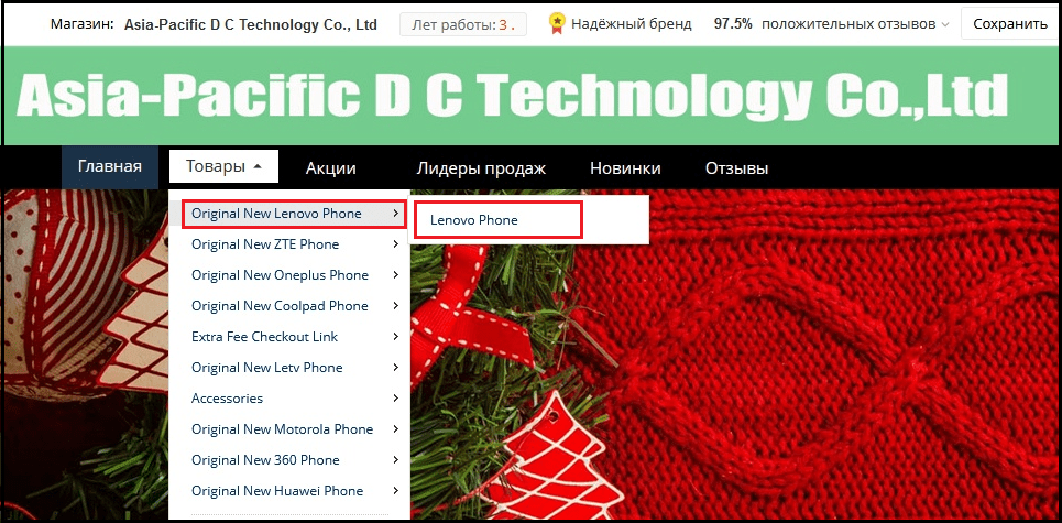 Asia-Pacific D C Technology Co