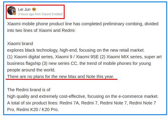 Планы Сяоми по поводу выпуска Mi Max 4