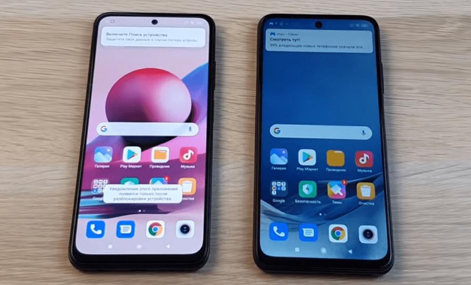 Смартфоны Redmi Note 10 и Redmi Note 10T. Экраны.