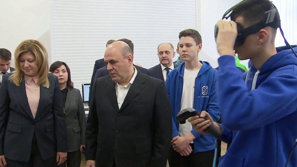 Премьер-министр России в рабочей поездке